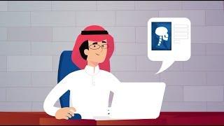 شركة صفوة التشخيص الطبية: كيف تستفيد من طب الأشعة الاتصالي في السعودية؟