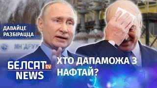 Беларускі рубель дажывае апошнія гады? Эканоміка з Чалым   Последние годы белорусского рубля?