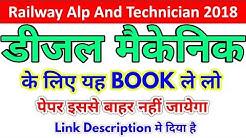 Diesel Mechanic Best Books For RRB ALP CBT-2