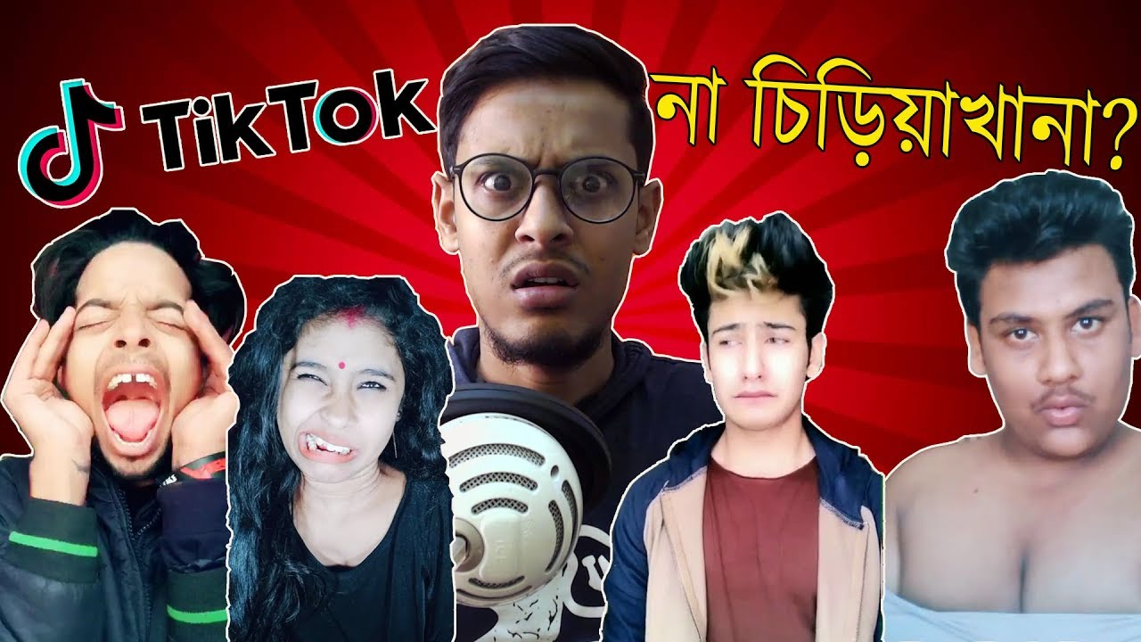 Worst Tiktok Videos | Tiktok Roast EP01 | Musically | The Bong Guy