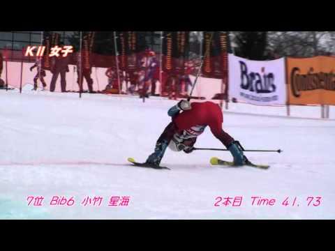 第8回北海道チルドレン選手権大会 K2女子GS