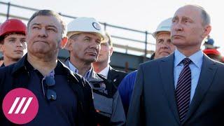 Благодарность от Путина. Новое расследование о миллиардах Ротенберга в Крыму
