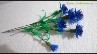 Цветы из гофрированной бумаги -  васильки, мастер класс