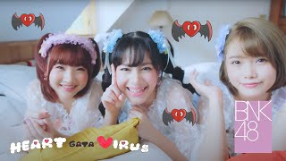 [MV Full] Heart Gata Virus -หัวใจไวรัส- / Mimigumo