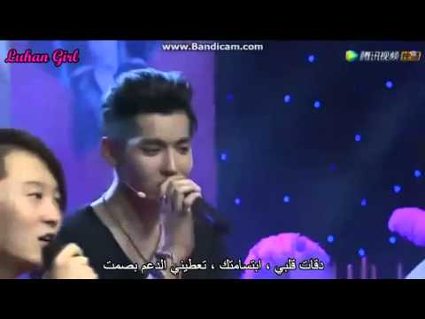 Arabic subs Live 141108 KRIS WU YIFAN There Is A Place