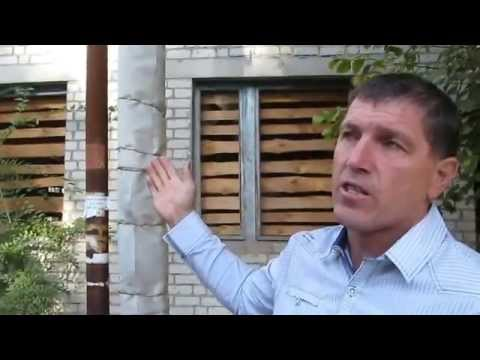 Обращение в прокуратуру г. Балашова по бывшему зданию стоматологии