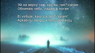 Download [lyrics] Тимур Гатиятуллин - Желаю [LIETUVIŠKAI!] Mp3 and Videos