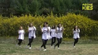 [애쉬키스] 젝스키스 20주년 기념 영상 (Dance Cover - SECHSKIES 20th Anniversary)
