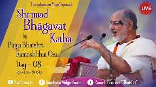 Day 08 | Shrimad Bhagavat Purushottam Maas Katha | Pujya Bhaishri | ShriHari Mandir (Porbandar)
