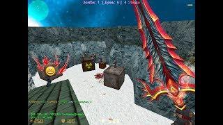 Counter-strike 1.6 Зомби сервер [ZM] Империальный Зомби [+Скидки]