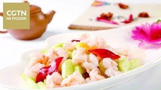 Китайская кухня - Жареные креветки с морковью и огурцом