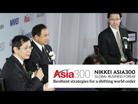 Reaching Asia's new middle-class consumers - Nikkei Asia300 Global Business Forum