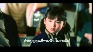 เพลงพ่อจ๋าอย่าร้องไห้- เกษรา.MV