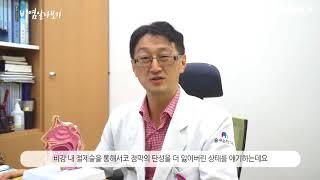 송파 위축성비염