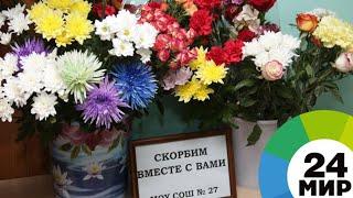 В Комсомольске-на-Амуре похоронили погибших при пожаре в лагере девочек