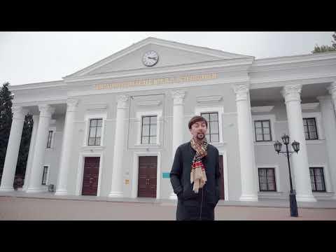 Театр им. Островского. История