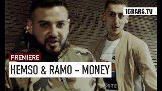 Смотреть клип Hemşo & Ramo - Money