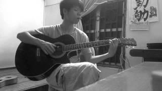 Nơi tình yêu bắt đầu (Acoustic Guitar Solo)