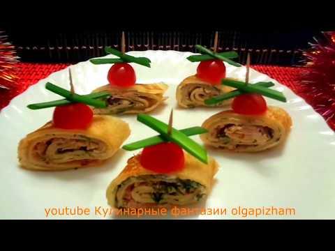 САЛАТ, который всем рекомендую! Необычное и неожиданно вкусное сочетание! SALADиз YouTube · Длительность: 1 мин39 с