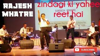 Zindagi ki yahi rit hai....the Kishoreda special