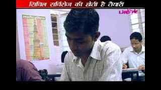 M Rafi: A boon for I.A.S. aspirants, Sarvodaya Civil Services Patna