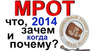 видео Украинцы обнищали: в 2014-м мин.зарплата в долларах была 150 зеленых, а в 2016-м - 57