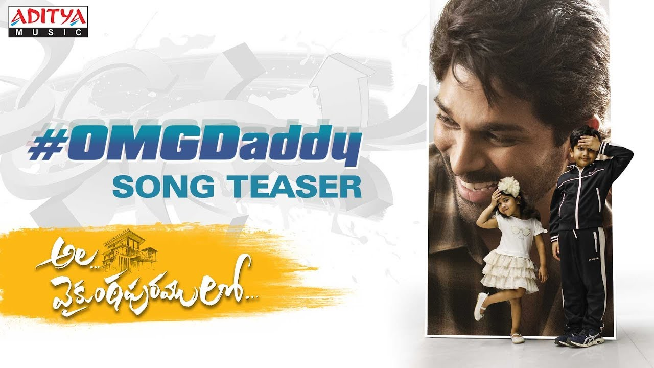 #AlaVaikunthapurramuloo - OMG Daddy Song Teaser || Allu Arjun || Trivikram | Thaman S |#AA19