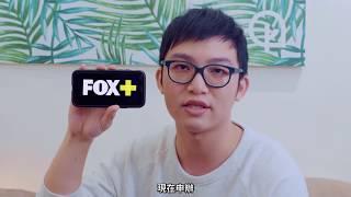 中華電信 網路廣告 憋尿篇