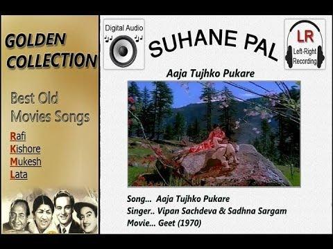 Aaja Tujhko Pukare - Geet - Suhane Pal