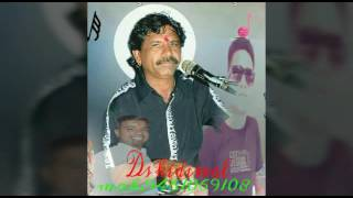 lasted bhajan bheruji nakhrala jidhul singh kadiwal