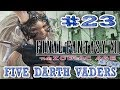 Final Fantasy XII HD: The Zodiac Age ➤➤ Episode 23: Welcome To MTV Crypts ➤➤