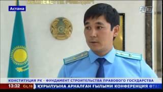 С начала года почти 17 тыс. казахстанцев смогли защитить свои конституционные права