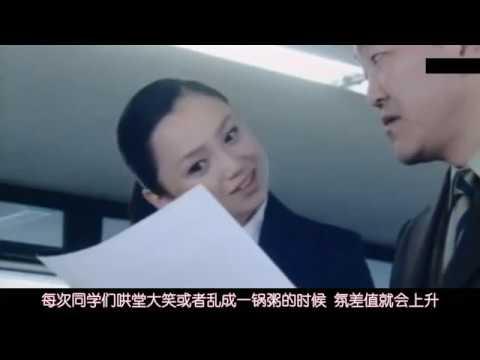 【补档】女教师为了新型教育甘当小丑