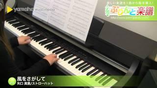 使用した楽譜はコチラ http://www.print-gakufu.com/score/detail/67836...