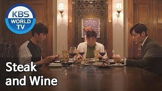 Steak and Wine [Justice(저스티스) / ENG]
