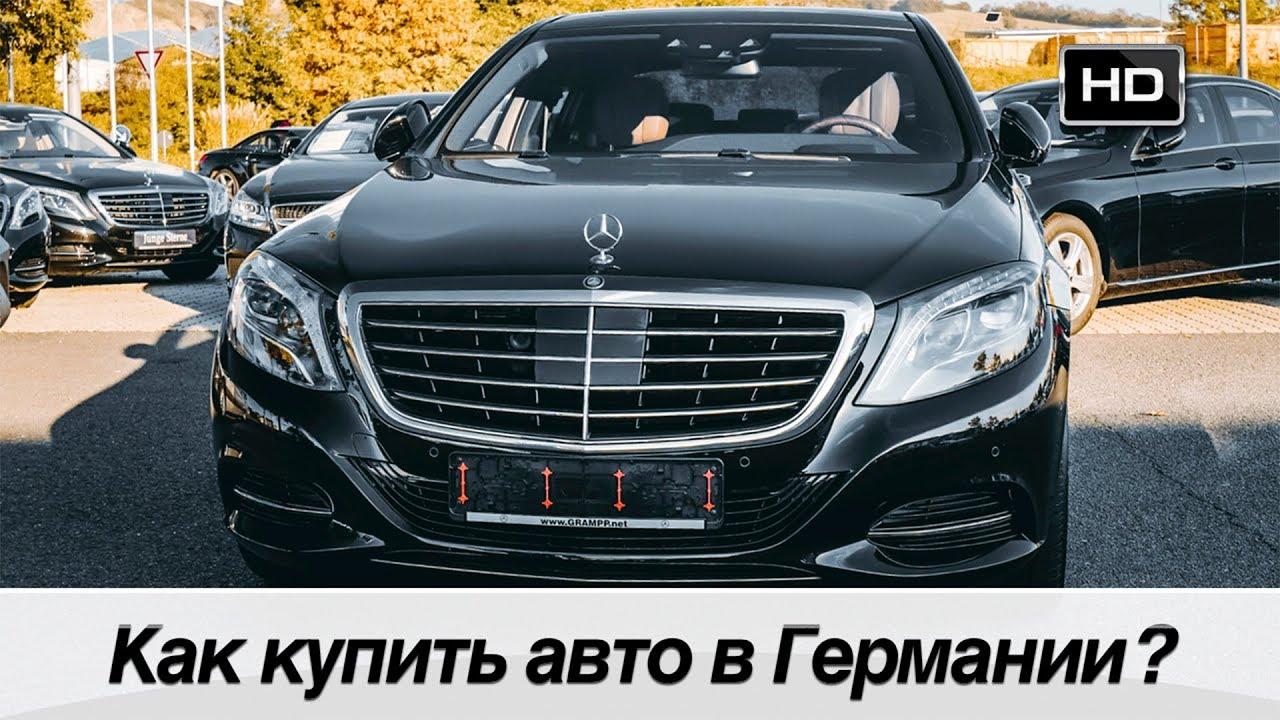 Аукцион лизинговых автомобилей LeasePlan - YouTube