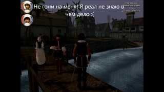 Прохождение игры Корсары: История пирата. Серия №4 (Перезалив)