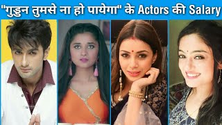 "Per day Salary Of ""Guddan Tumse Na ho Payega"" all Cast 