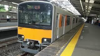 【東武東上線】 東武50000系51001F 快速池袋行き ふじみ野駅