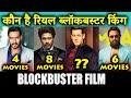 कौन है Bollywood का Blockbuster KING - Salman Khan | Shahrukh Khan | Ajay Devgn | Aamir Khan