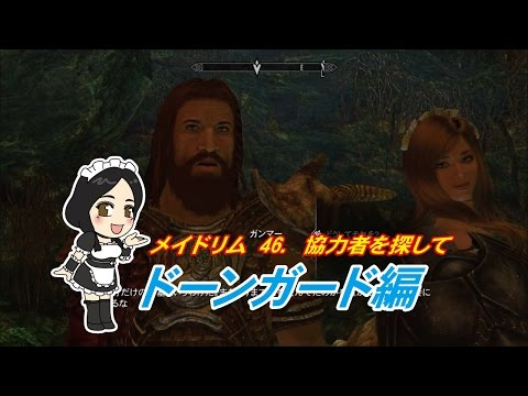 The Elder Scrolls Online ゲーム実況