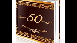 Шаблон фотокниги Юбилей 50 лет