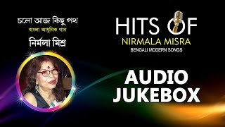 Best of Nirmala Misra Songs | Top Bengali Hit Songs Jukebox