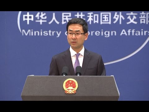 China Urges Japan Not to Create New Disruptions to Bilateral Relations: FM Spokesman