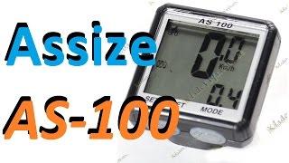 Огляд, тест і інструкція по установці – Велокомп'ютер Assize AS-100