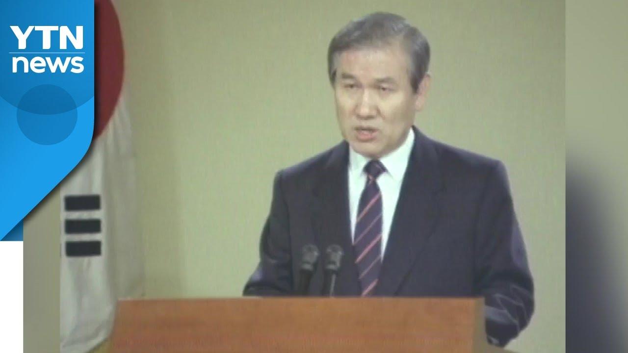 Download [뉴스큐] 13대 대통령 노태우 씨 사망...향년 89세 / YTN