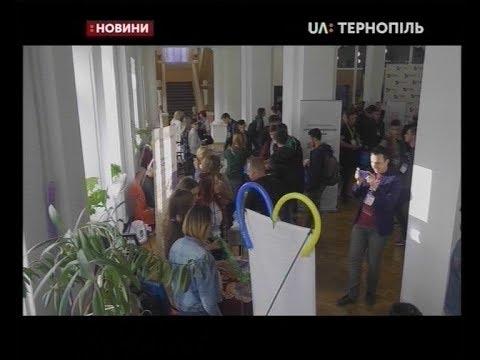 UA: Тернопіль: 17.10.2019. Новини. 20:30