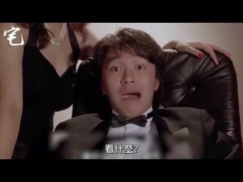 宅配音:台女被洋腸CJ說EZ事件,星爺發表評論了!