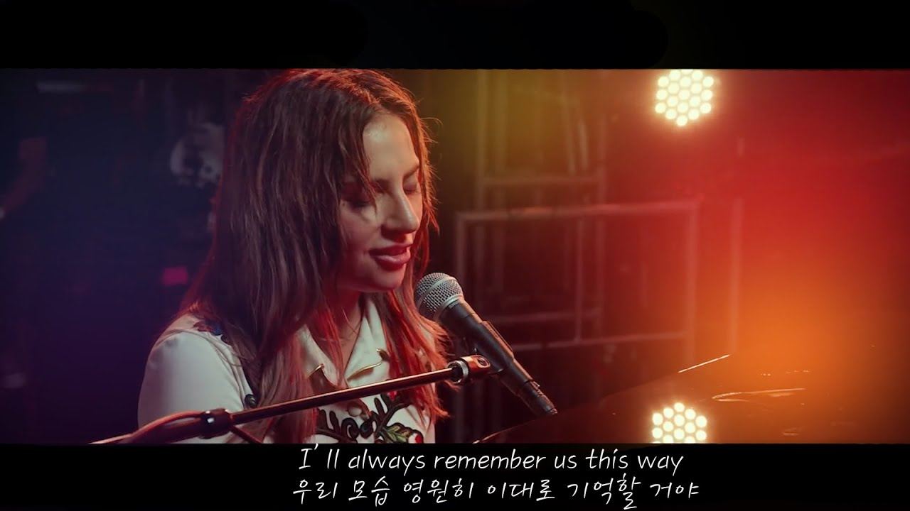lady gaga always remember us this way letras