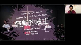 2021/04/04 復活節主日崇拜/因他活著/約翰福音20:1-9/姜禮振 牧師